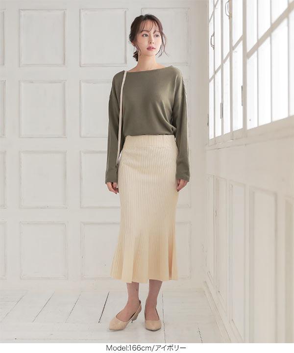 ≪セール≫リブニットマーメイドスカート [M2760]