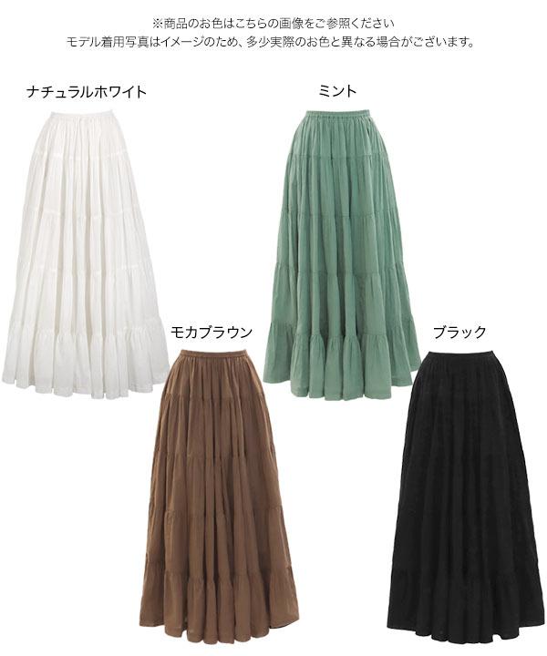 [ 田中亜希子さんコラボ ]インド綿ティアードスカート [M2780]