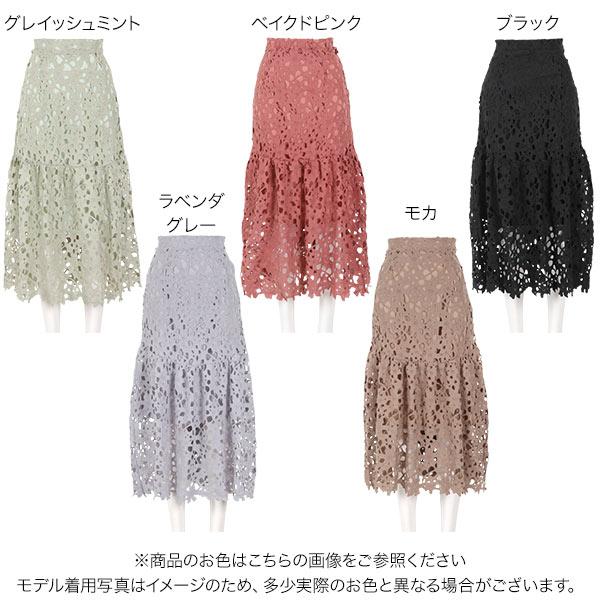 フレアレーススカート [M2793]