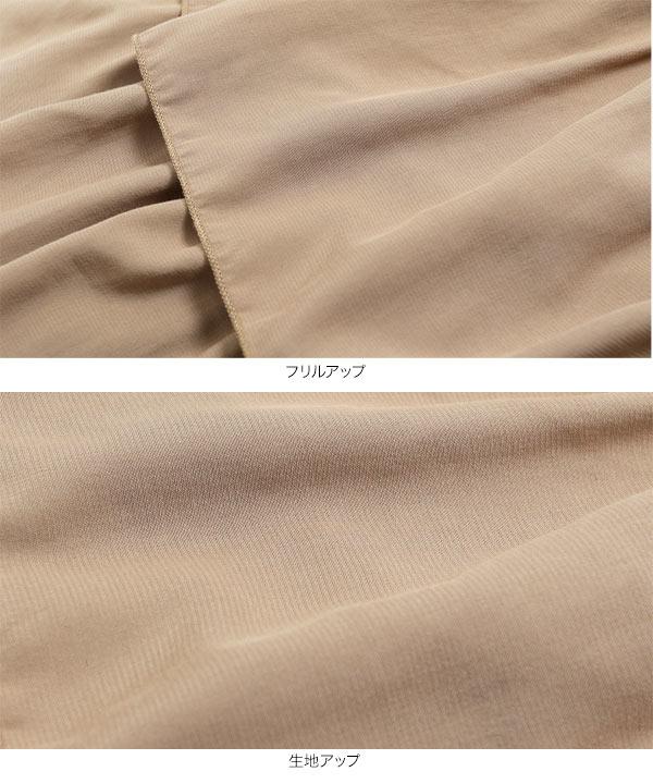 ≪セール≫ティアードフリルスカート [M2805]
