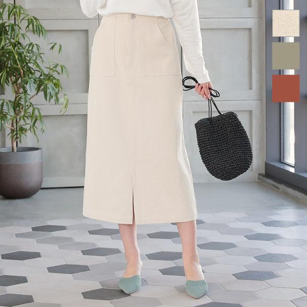 神戸レタス アウトポケットカツラギロングスカート [M2806]
