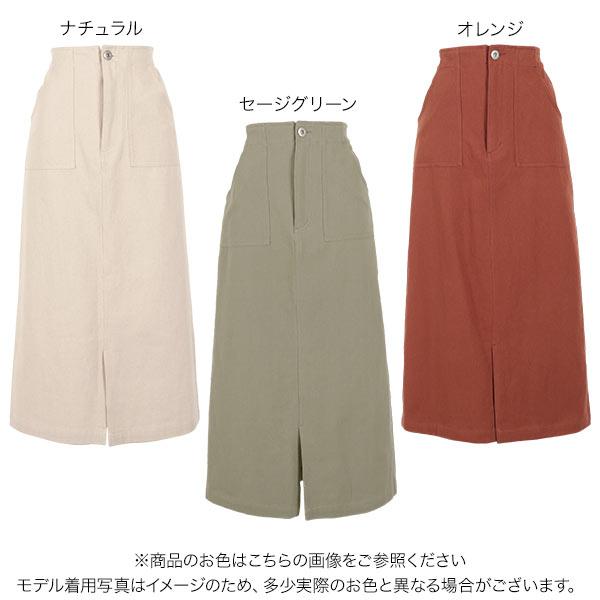 アウトポケットカツラギロングスカート [M2806]
