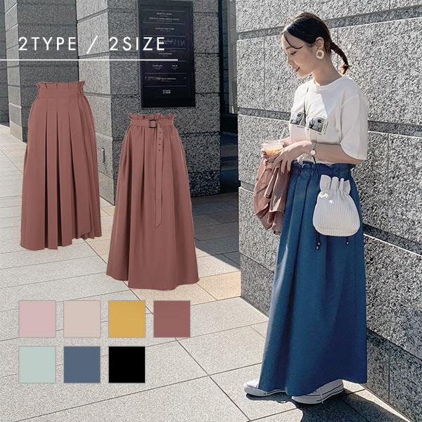 ≪セール≫[ はらちゃんコラボ ]選べる2タイプデザインスカート [M2828]