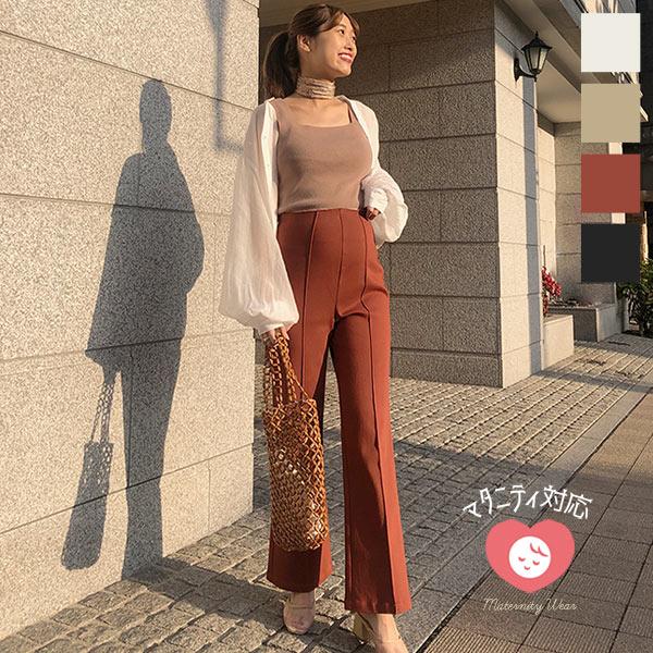 神戸レタス 【ももちゃんコラボ】のびのびストレッチセンターラインマタニティパンツ [M2833]