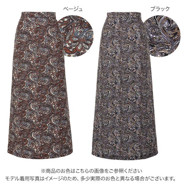 ペイズリー柄スカート [M2849]