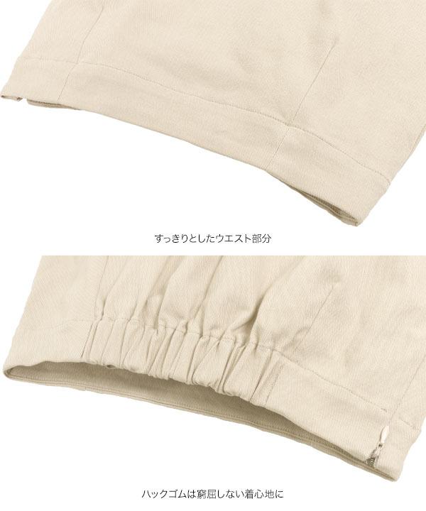 サスペンダー付きタイトロングスカート [M2850]