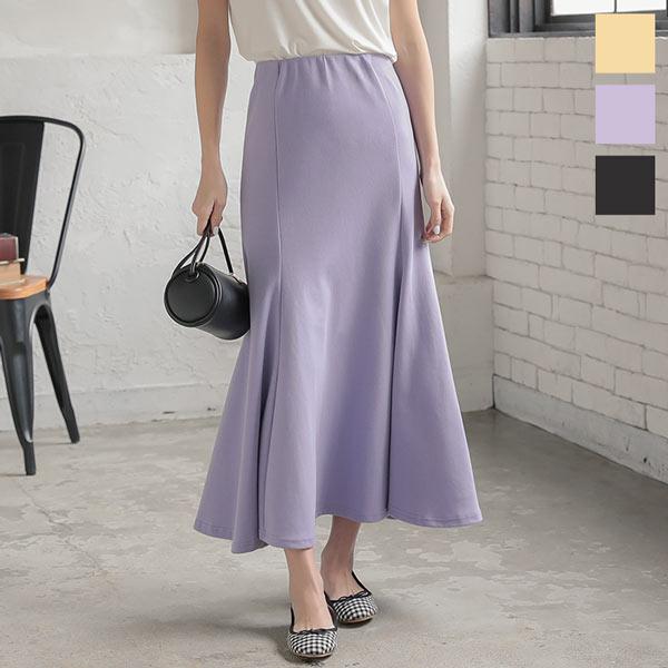 カラーマーメイドスカート [M2865]