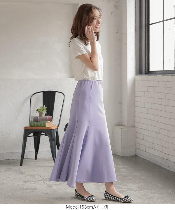 ≪セール≫カラーマーメイドスカート [M2865]