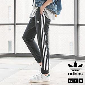 【adidas】アディダストラックパンツ [M2872]