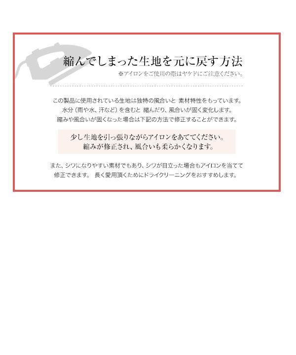 [ てらさんコラボ ]リネンイージーパンツ [M2873]