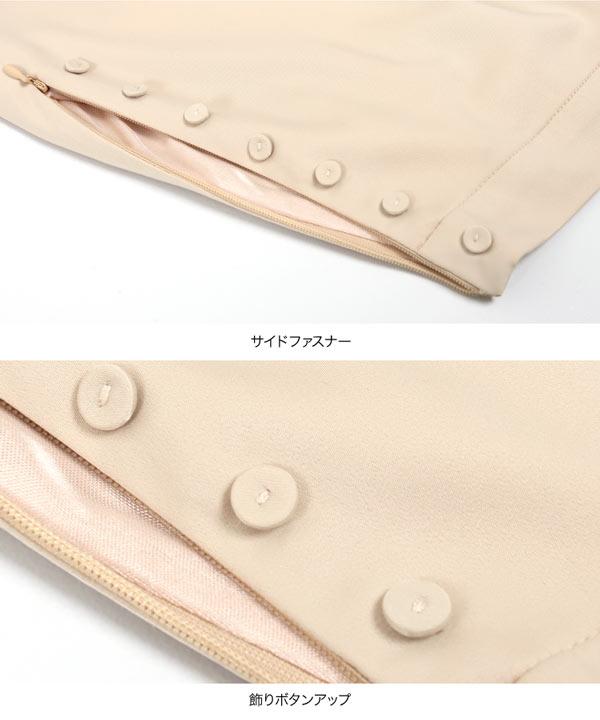 サイドボタンマットサテンスカート [M2895]