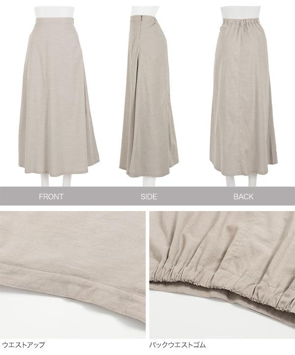 ≪セール≫[ UVカット+接触冷感+吸水速乾 ]シャツフレアスカート [M2923]
