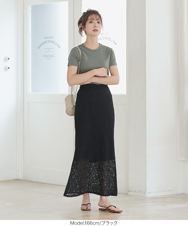 セミフレアレーススカート [M2928]