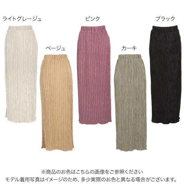 ペンシルプリーツスカート [M2959]