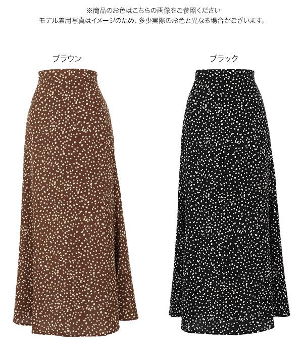 ランダムドットマーメイドスカート [M2990]