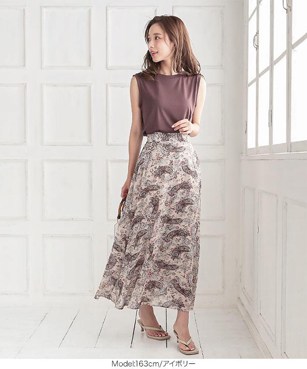 ペイズリーフレアスカート [M2991]