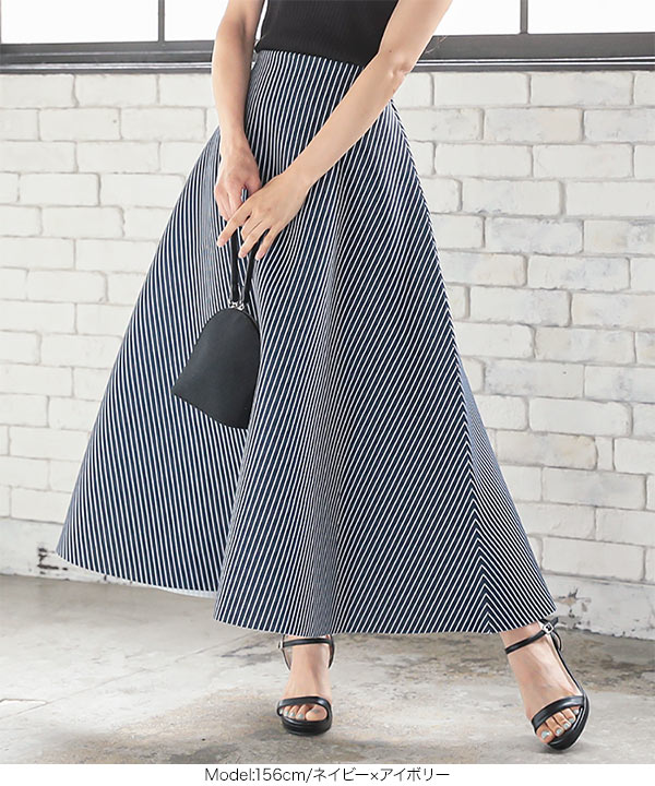 ダイバーフレアスカート [M2992]
