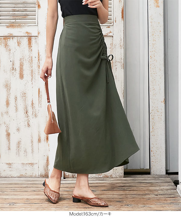 ドロストデザインスカート [M2995]