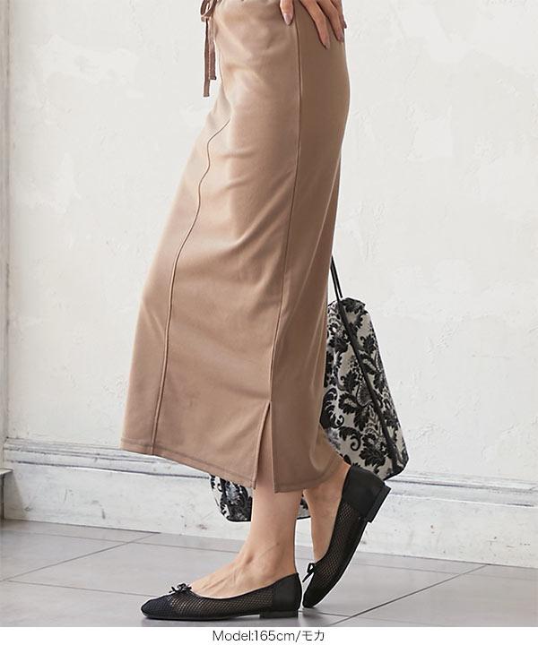 サイドスリットポンチタイトスカート [M2999]