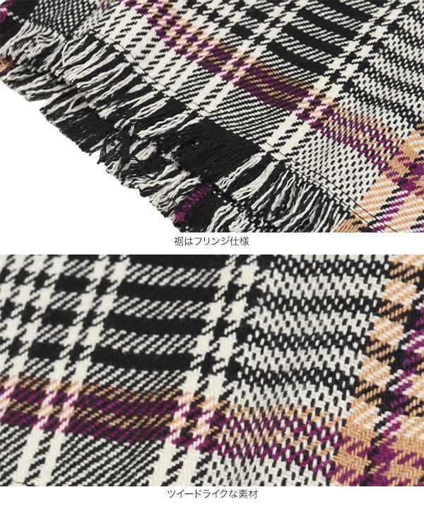 裾フリンジツイードライクチェックスカート [M3002]