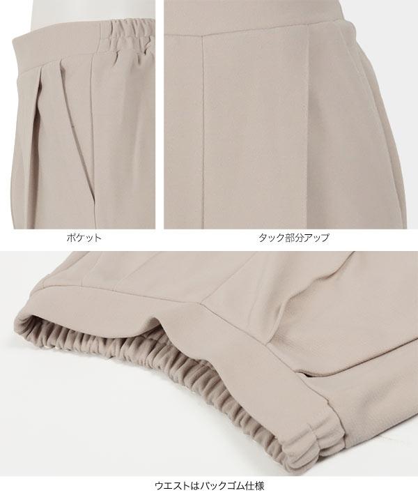 起毛ニットソーセンタープレスパンツ [M3005]