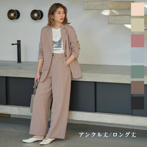 神戸レタス とろみ素材テーラードジャケット [K954]