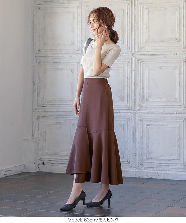 パネルマーメイドスカート [M3012]