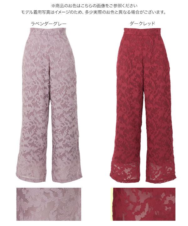 オパール花柄パンツ [M3017]