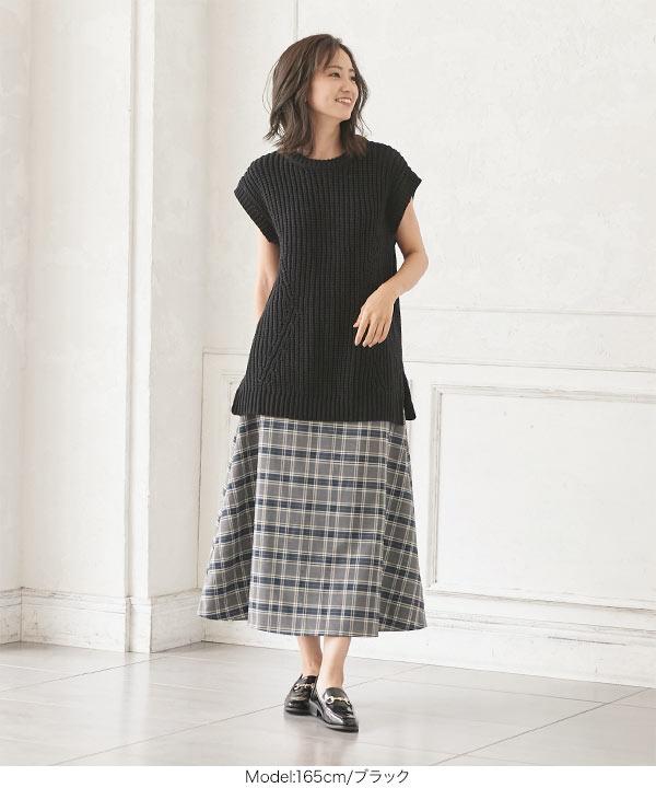 ベルト付きチェック柄スカート [M3021]