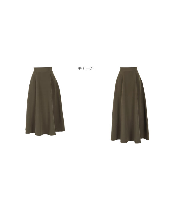 選べる2丈のフレアスカート [M3022]