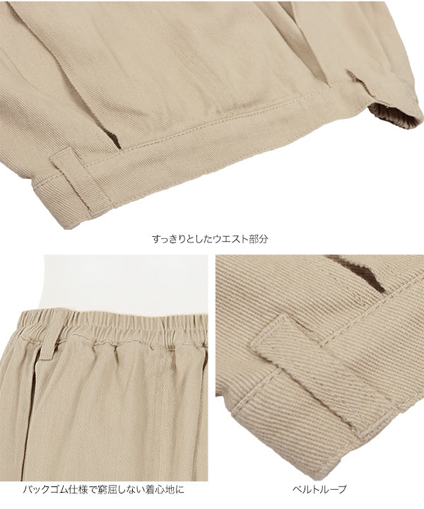 デニムorカツラギタックロングスカート [M3033]