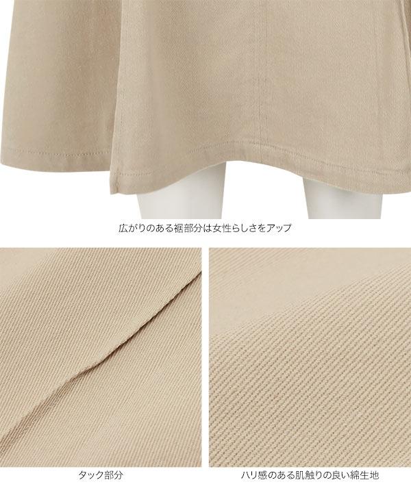 ≪セール≫デニムorカツラギタックロングスカート [M3033]