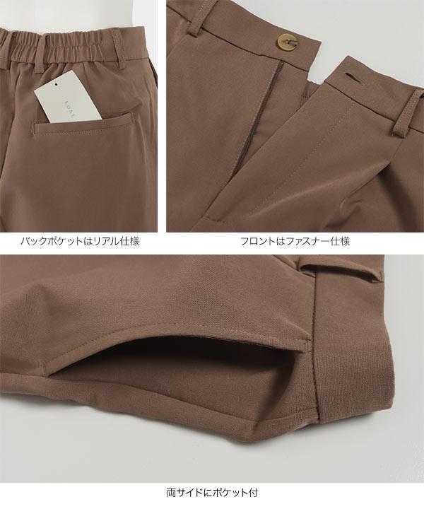 [ てらさんコラボ ] ハイウエストストレートタックパンツ [M3060]