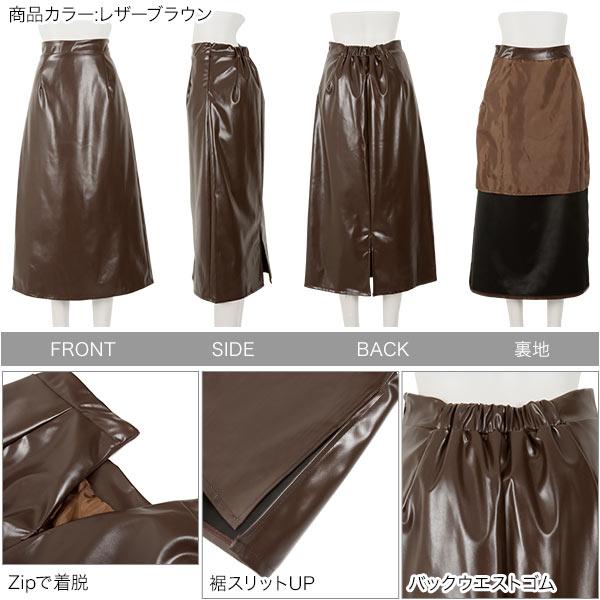 ストレートスカート [M3078]