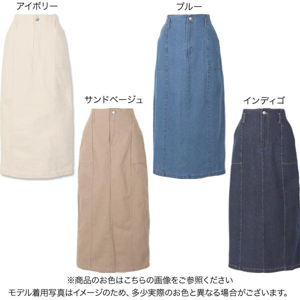 マキシストレートスカート [M3095]