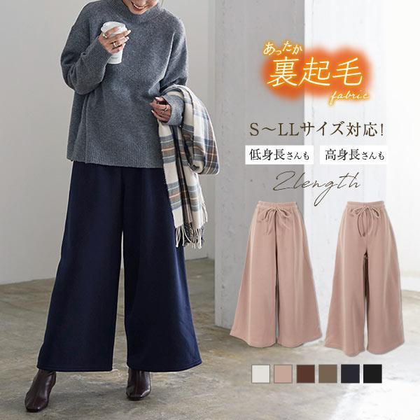 神戸レタス モヘアタッチVネックゆるニット [C5006]