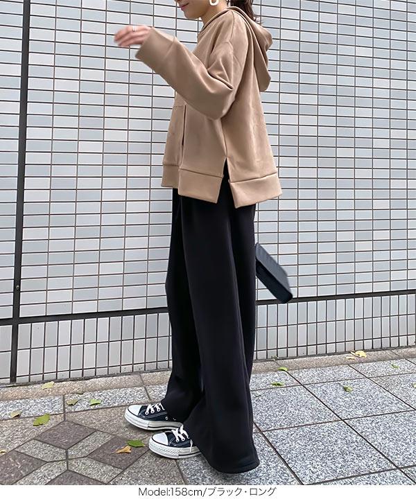[S~LL対応!][裏起毛] 選べる2丈ガウチョパンツ [M3098]