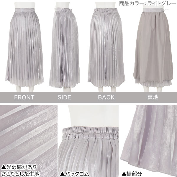 シャイニープリーツスカート [M3100]