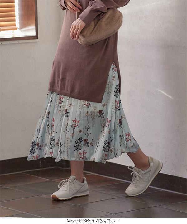 イレヘムプリーツスカート [M3105]