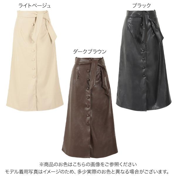 フェイクレザーボタンスカート [M3106]