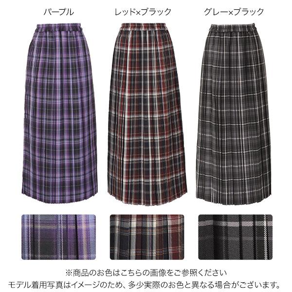 チェック柄プリーツスカート [M3111]