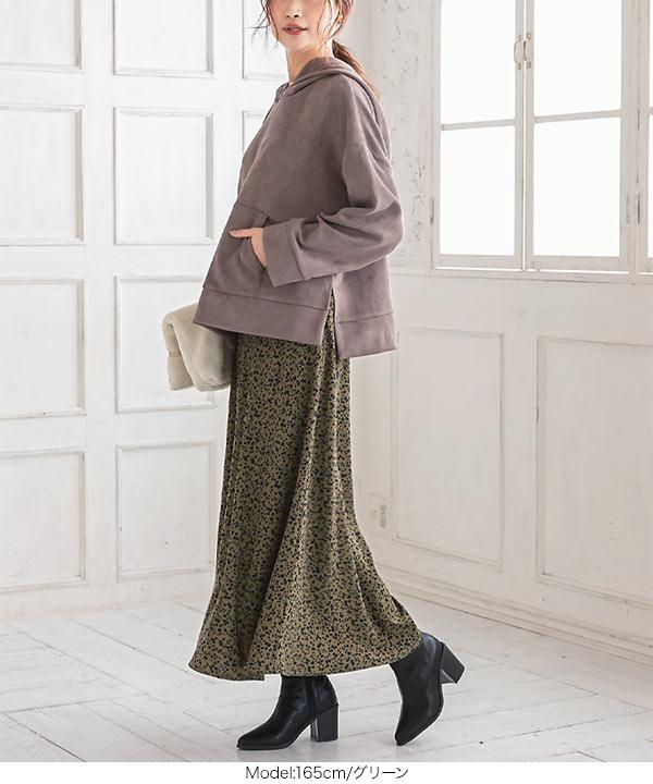 リーフ柄切り替えスカート [M3125]