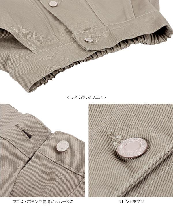 ベイカーポケットツイルスカート [M3139]