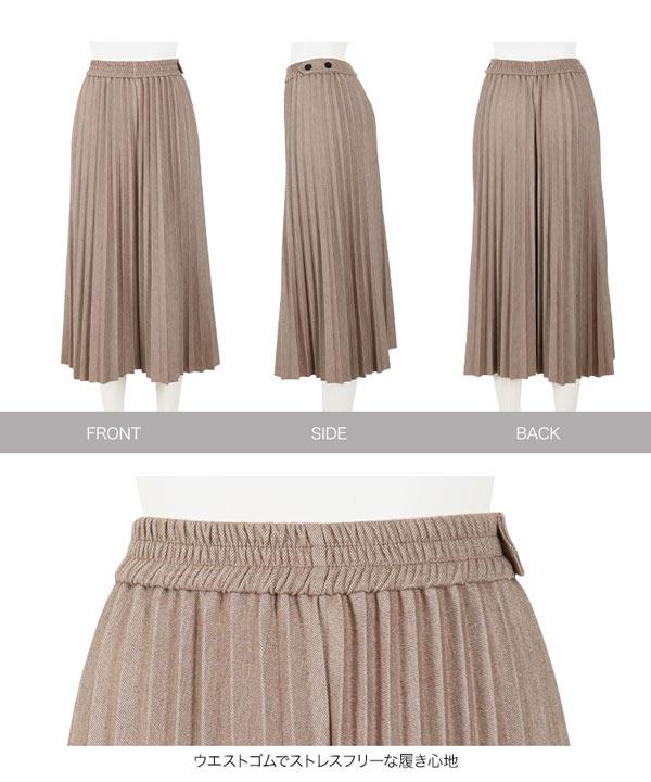 サイドボタンプリーツスカート [M3148]