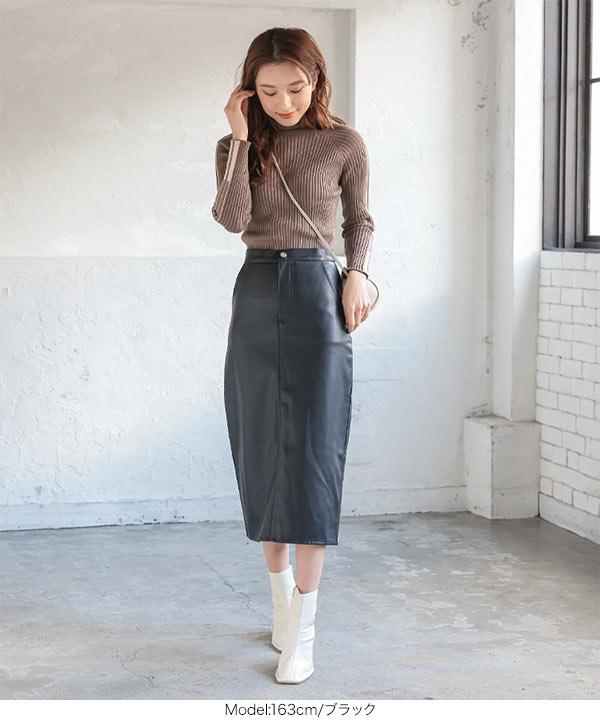エコレザータイトスカート [M3170]