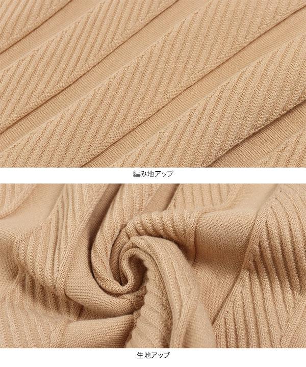 ニットプリーツスカート [M3175]