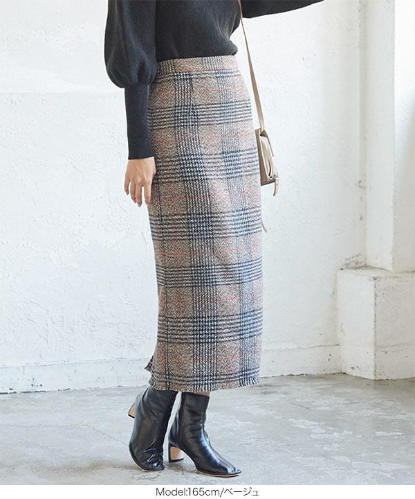 フリンジチェックタイトスカート [M3184]