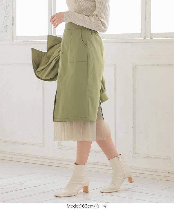 裾チュールステッチスカート [M3196]