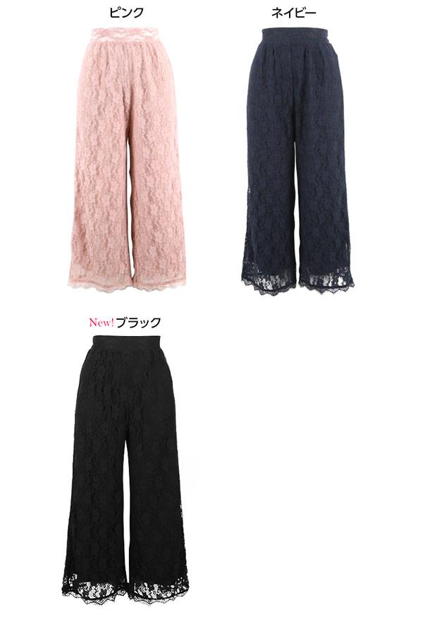 バックウエストゴム☆レースワイドパンツ [M3209]