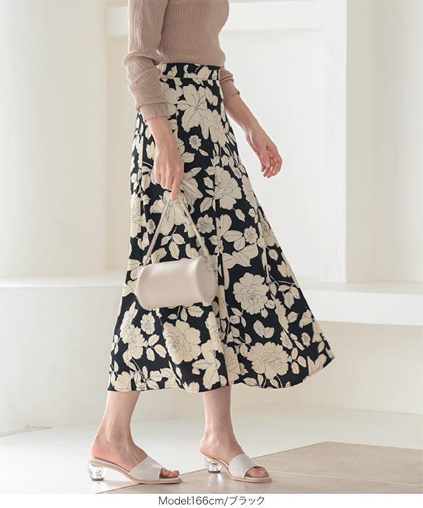 フラワーマーメイドスカート [M3216]